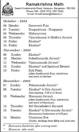 October November December Programme Details at Aashrama